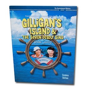 GILLIGAN'S ISLAND BIBLE STUDY-STUDY GUIDE